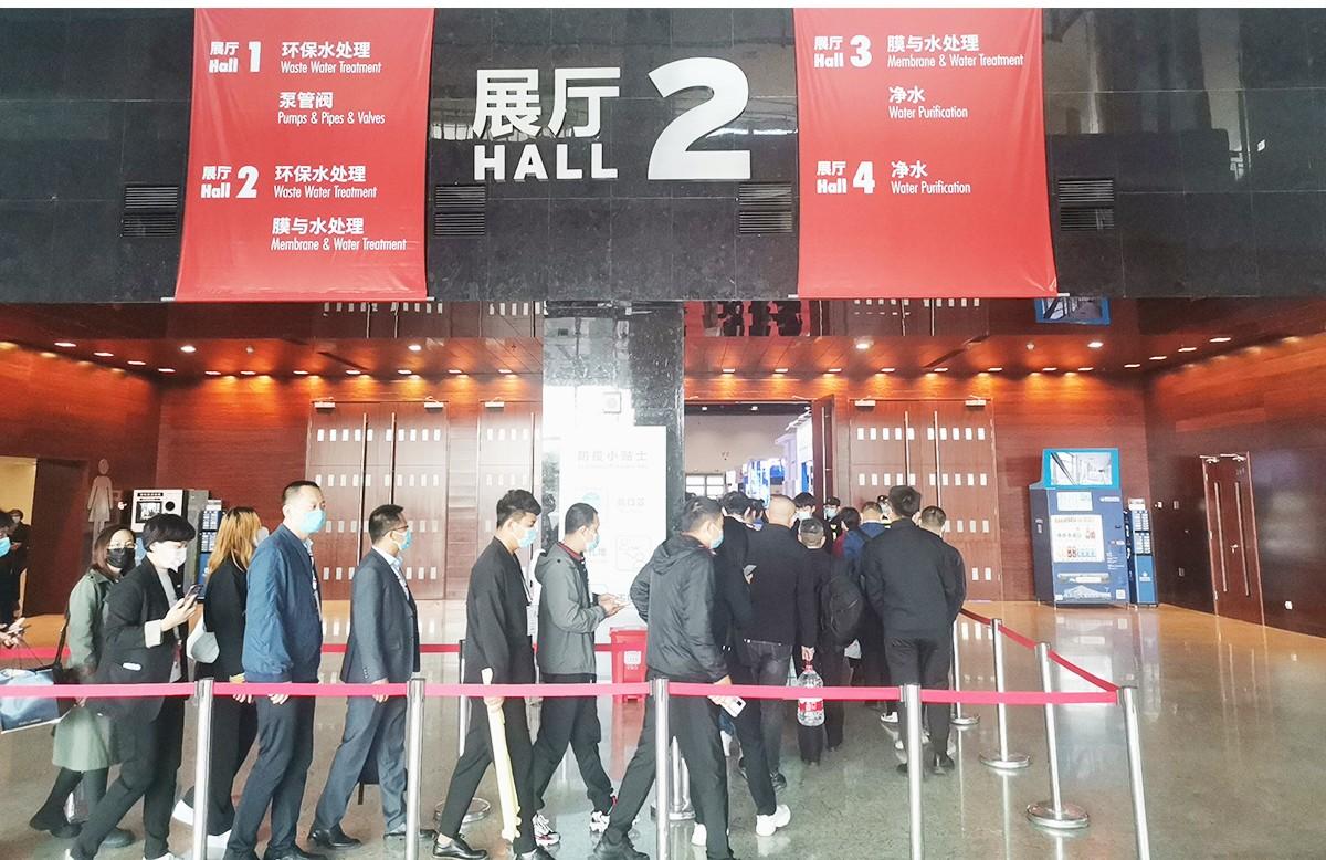 虹润企业携旗下产品亮相2021北京中国国际水展