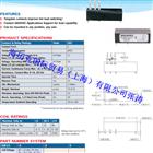 GIGAVAC繼電器G81C系列G81C535訂貨周期