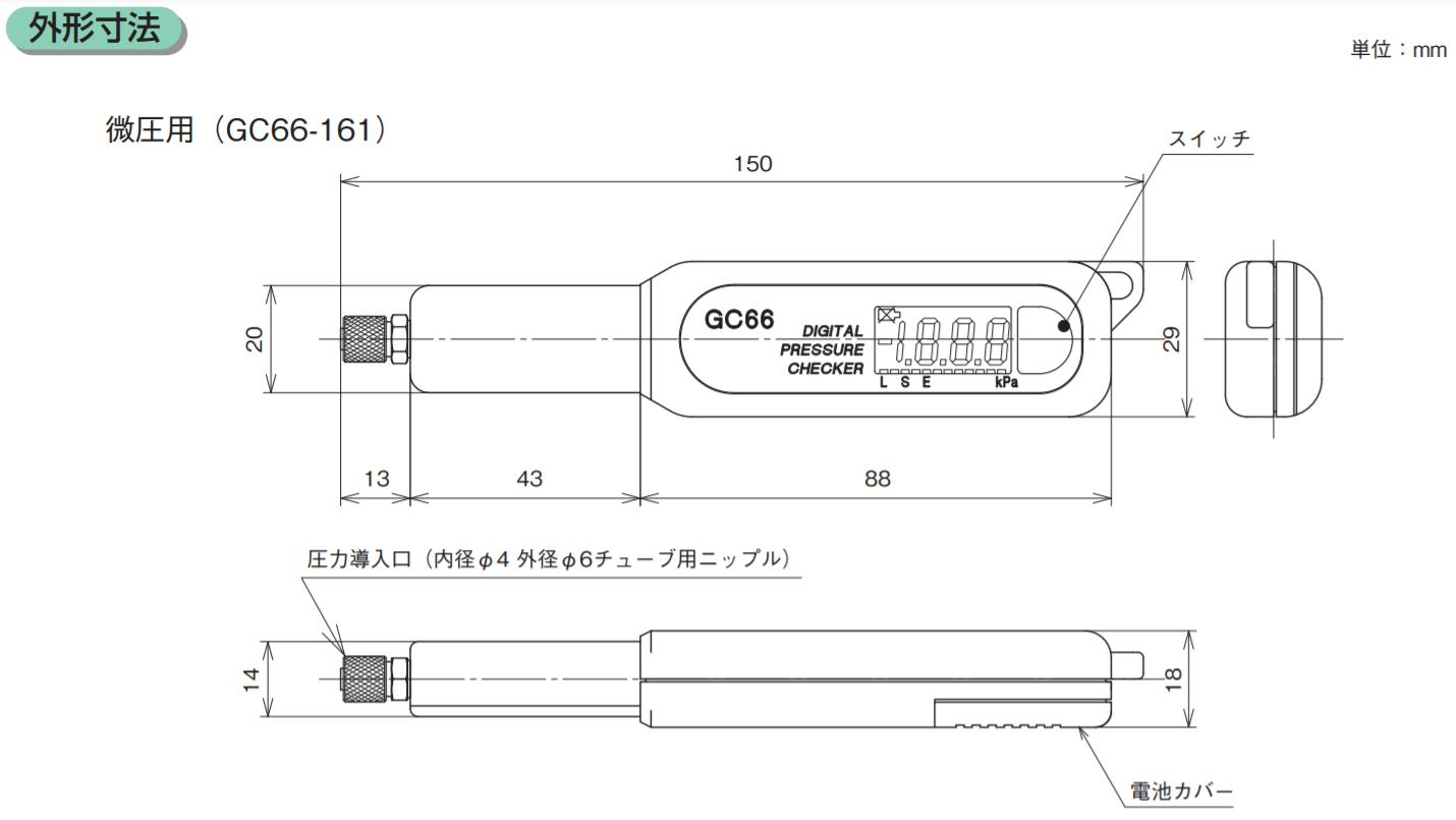 NAGANO KEIKI长野计器NKS GC66-161-10B数字压力检测器.jpg