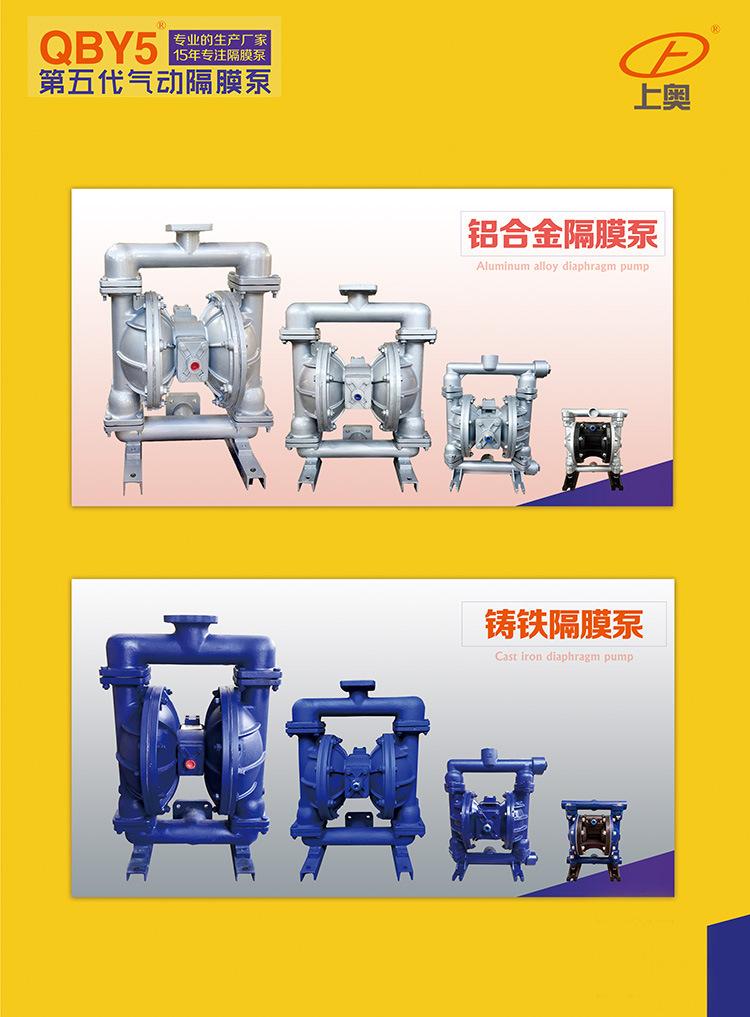 正奥隔膜泵-05 - 副本.jpg