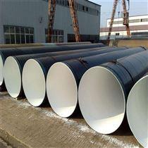 厚浆型环氧煤沥青涂料 万腾供应商