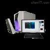 DigiColor非接触式多光谱颜色测量分析系统