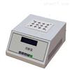 QH211-QHK-HX-YX-12恒温定时消解器报价