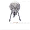 150-B/-E美国Taber挺度仪150-B/150-E