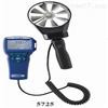 TSI 5725風速流量計
