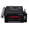 德国BMT965BT高浓度臭氧分析仪(含破坏器)