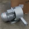 2QB 720-SHH475.5KW雙葉輪高壓鼓風機