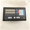 中捷镗床SMTCL数显表 ballgrid ND200/ND100