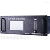 SNC4000-HC红外在线碳氢气体分析仪