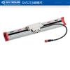 GIVI MISURE磁栅尺|GVS215 T5E