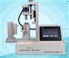 ZBC33001-JQX牙钻切削试验仪器