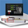 H.X.X恒兴星光栅尺 型号:GCS898,*度:5U,量程:150MM,电压:5V机床光标尺