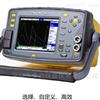 MasterScan340英国SONATEST超声波探伤仪