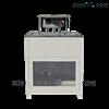 LBTH-13型 低溫恒溫淨水天平箱