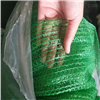 防止灰尘盖土网品牌热搜