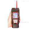 RKI GX-6000 PID气体监测仪