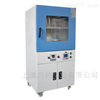 DZF-6090LS立式DAOHAN真空干燥箱一体式真空负压烘箱