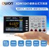 NDM1041OWON利利普XDM1041数字万用表