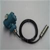 RS485液位變送器投入式傳感器水位控制器