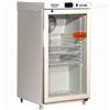 医药低温冰箱YC-80