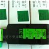 SCG551A002MS脉冲电磁阀|ASCO代理商