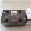 D1VW008CNJW美国PARKER派克电磁阀D1VW008CNJ现货