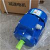 MS7124清华紫光MS电机
