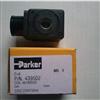 PARKER防水锤电磁阀一级代理
