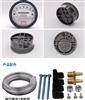 TE2000型铸铝无尘室微压差表使用方法