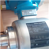 E+H热式质量流量计原厂直购