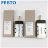 VL/O-3-1/4费斯托FESTO气控阀正品