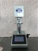 XHB-NHL型國際橡膠硬度計