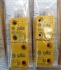 524123皮尔磁PILZ安全开关/继电器