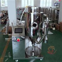 精细陶瓷二流体中型喷雾干燥机