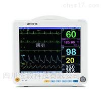 GB9000-3B型多參數病人監護儀