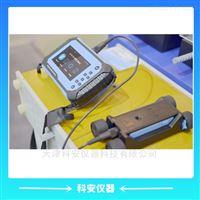 LR-G150鋼筋掃描儀