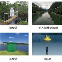 河道水质监测环境在线监测河长制信息化平台