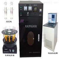 控温型多试管光催化反应装置