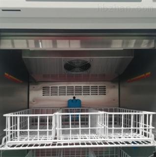 BYC-310博科医用冷藏箱
