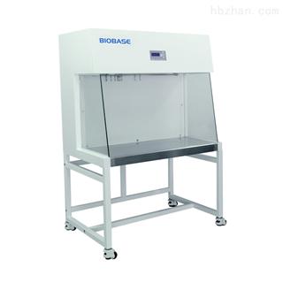 BBS-H1100静配中心用水平流超净工作台